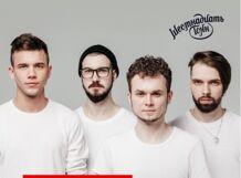 Восемь по Гринвичу. Большой сольный концерт 2018-10-11T20:00