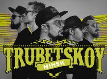 Trubetskoy. День рождения группы. 2018-09-21T20:00 redroom 2018 06 21t20 00