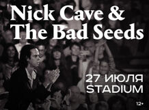 Nick Cave & The Bad Seeds 2018-07-27T20:00 ник кейв maximum nick cave the unauthorised biography of nick cave