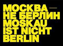 Кураторская экскурсия на немецком языке по выставке «Москва — не Берлин» 2018-07-01T17:00 для презентации на выставке