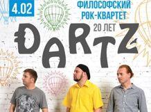 The Dartz . 20 лет на сцене<br>