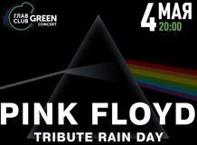 Pink Floyd. Tribute Rain day 2018-05-04T20:00 sолнечные дни 2018 02 04t20 00