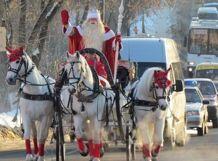 Карнавал Всероссийского Деда Мороза из Великого Устюга в Клину 2019-12-21T07:30