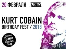 KURT COBAIN BIRTHDAY FEST 2018