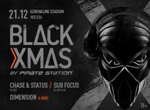 Black X-Mas by Pirate Station 2019-12-21T23:00 бенгальские огни 2020 01 04t14 00