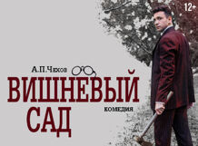 Вишневый сад 2019-10-24T19:00 gang of four gang of four songs of the free