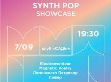 Synth Pop Showcase. Moscow Music Week