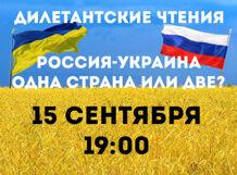 Спектакль-лекцию Алексей Венедиктов