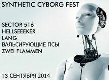 Synthetic Cyborg Fest