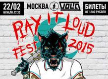 PLAY IT LOUD FESTIVAL 2015