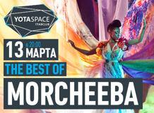 Концерт Morcheeba