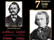 Золотая коллекция скрипичных концертов