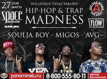 Концерт Hip-Hop and Trap Madness