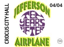50th Anniversary of Jefferson Airplane & Ten Years After от Ponominalu