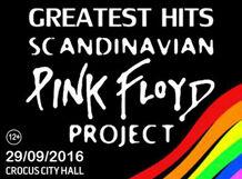 Scandinavian Pink Floyd от Ponominalu