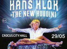 Hans Klok. The New Hudini от Ponominalu