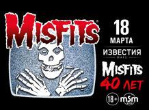 Misfits от Ponominalu