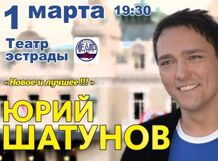 Юрий Шатунов от Ponominalu