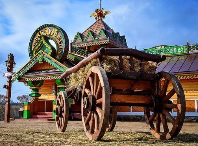 Вкусные истории древнего Переславля (Гастрономический тур) в Санкт-Петербурге, 4 ноября 2020 г., Театр Желтый Квадрат