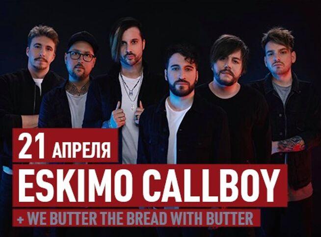 Концерт Eskimo Callboy + WBTBWB в Ростове-на-Дону, 21 апреля 2021 г., Кроп Арена. Ростов-На-Дону