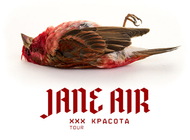 Концерт Jane Air в Москве, 25 октября 2020 г., Клуб Arbat Hall