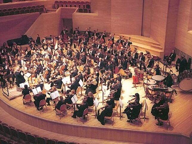 Концерт НФОР. Viva Trumpet! в Москве, 15 января 2021 г., Московский Концертный Зал Зарядье