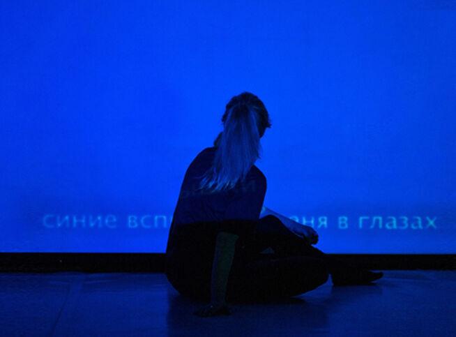 Множественное время клиники в Москве, 22 сентября 2020 г., Театр «Практика»