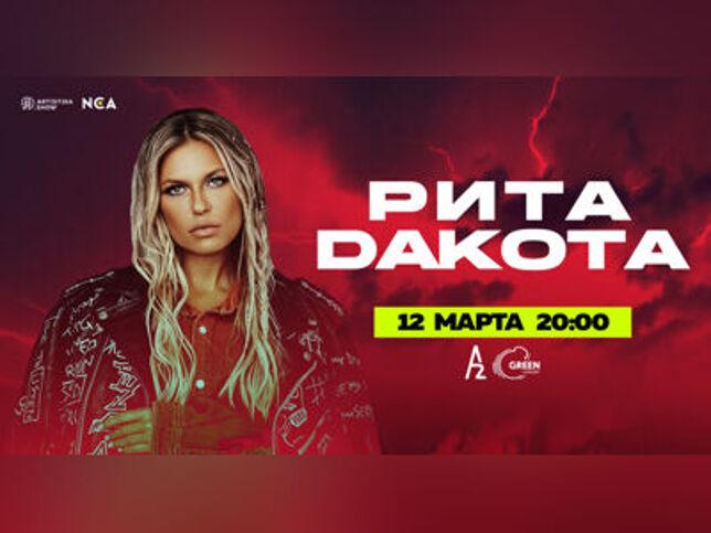 Концерт Риты Dakota в Санкт-Петербурге, 12 марта 2021 г., Клуб A2 Green Concert