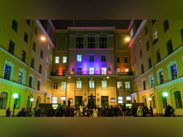 Вражда в Москве, 18 ноября 2020 г., Театр Имени Пушкина