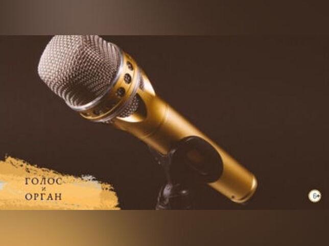 Концерт Вокальный батл двух времен. Опера&Мюзикл в Москве, 22 октября 2020 г., Англиканский Собор Святого Андрея