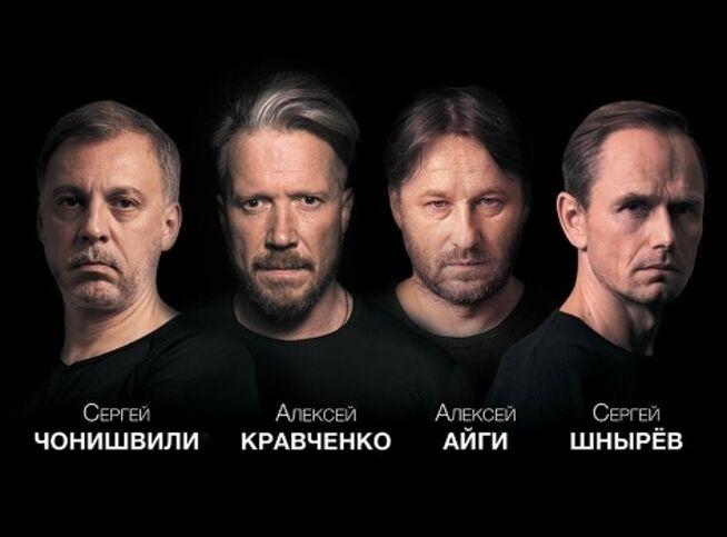 Гамлет Story в Москве, 17 ноября 2020 г., Московский Международный Дом Музыки