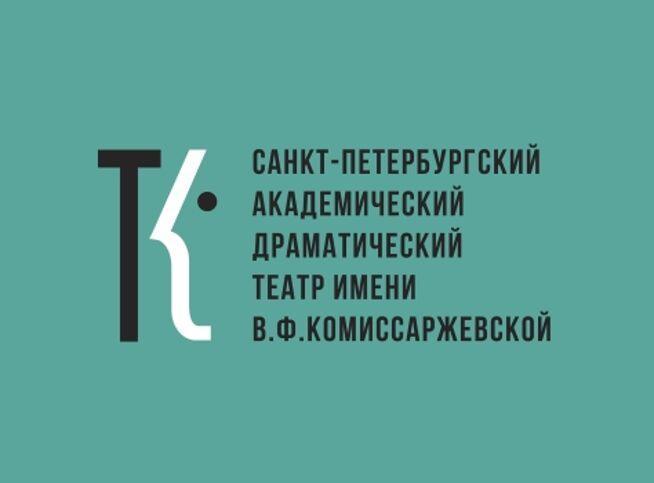 Буря в Санкт-Петербурге, 21 декабря 2020 г., Театр Им. В.Ф. Комиссаржевской