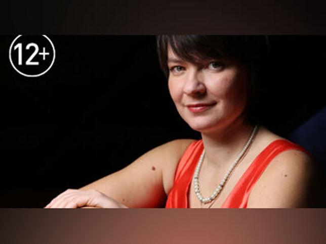 Концерт Русская фортепианная музыка в Москве, 27 сентября 2020 г., Москонцерт