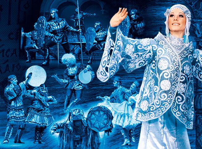 Концерт Национальное шоу России «Кострома» в Саратове, 19 октября 2020 г., Театр Драмы Им. И. А. Слонова