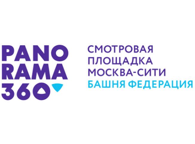 Концерт Смотровая площадка PANORAMA360. Весь день в Москве, 24 сентября 2020 г., Башня Федерация - смотровая площадка PANORAMA360