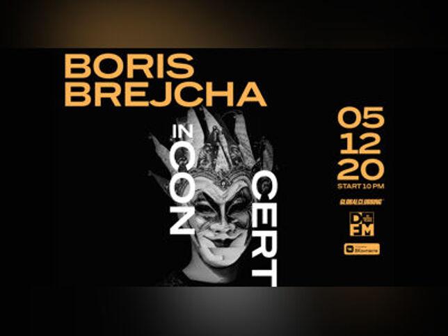 Концерт Boris Brejcha In Concert в Москве, 6 декабря 2020 г., Music Media Dome