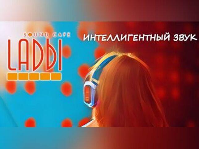 Концерт Юрия Гарина. Авторская песня в Sound-Cafe «Lаdы» в Санкт-Петербурге, 23 октября 2020 г., Sound-Cafe Ladы
