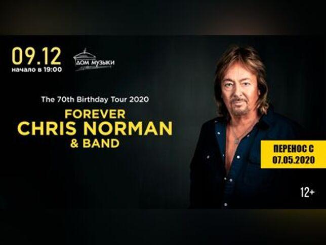 Chris Norman and Band в Москве, 9 декабря 2020 г., Московский Международный Дом Музыки
