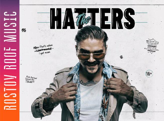 The Hatters. Дикий концерт на крыше в Ростове-на-Дону, 28 августа 2021 г., Крыша Астор