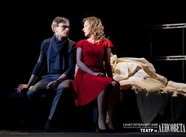 Я боюсь любви в Санкт-Петербурге, 30 ноября 2020 г., Театр Им. Ленсовета