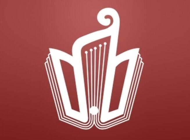 Концерт Венские шедевры в Новосибирск, 19 января 2021 г., Дом Ученых Со Ран