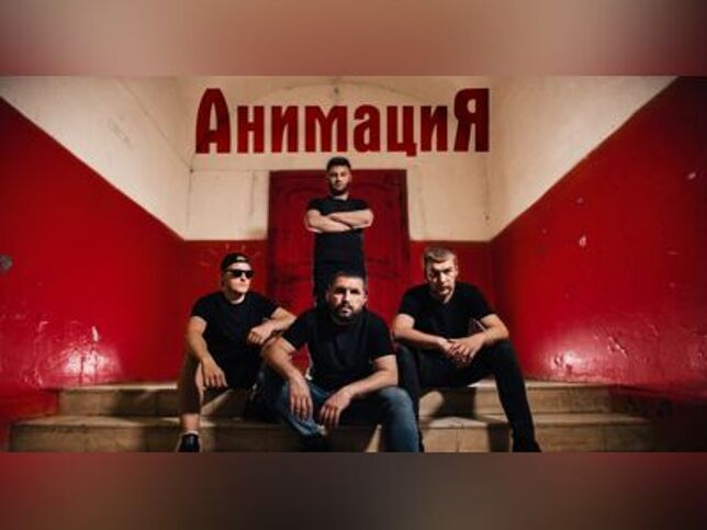 Концерт Анимации в Новосибирск, 8 января 2021 г., Кабаре-Кафе Бродячая Собака