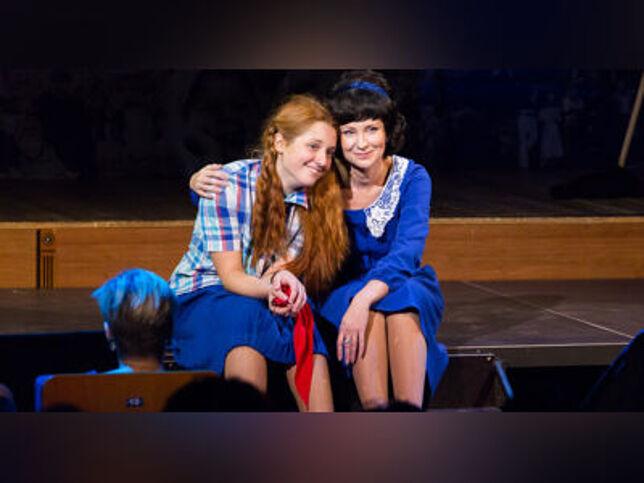 Про мою маму и про меня в Москве, 21 октября 2020 г., Московский Областной Театр Юного Зрителя Царицыно