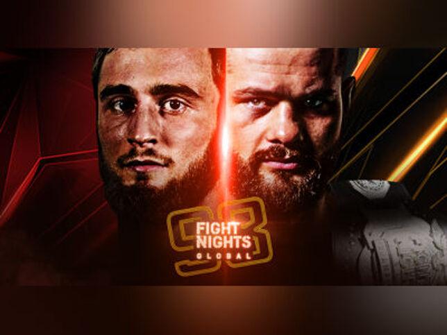 Fight Nights Global 98 в Москве, 25 сентября 2020 г., Гцкз Россия В Лужниках