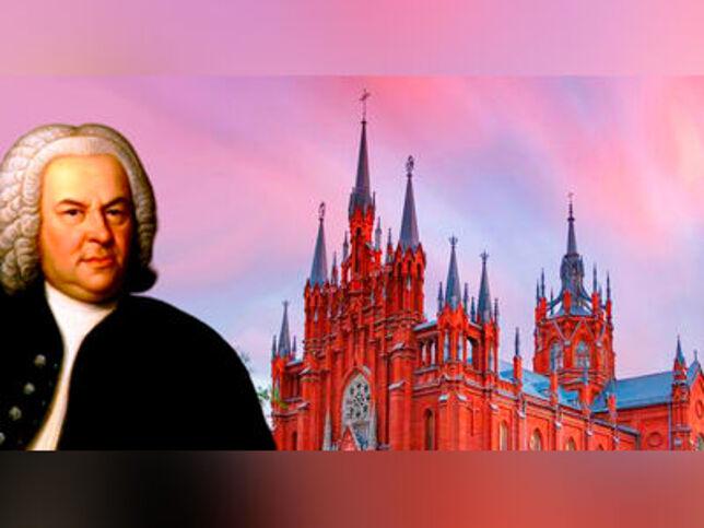 Концерт И. С. Бах. Месса си минор в Москве, 7 ноября 2020 г., Римско-Католический Кафедральный Собор Непорочного Зачатия Пресвятой Девы Марии
