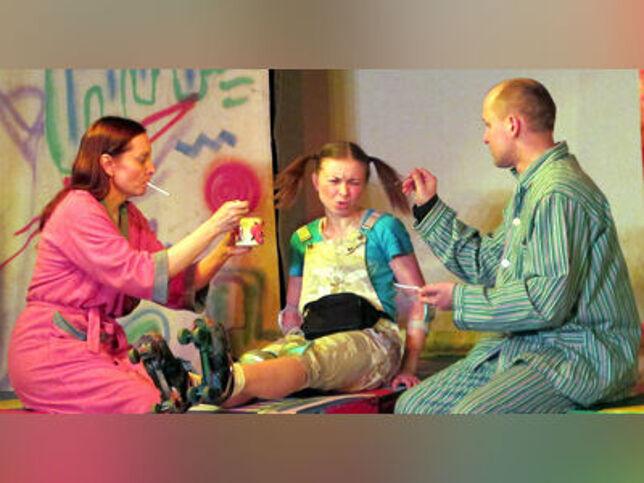 Один день из жизни маленького негодника. АЯтеатр в Москве, 20 декабря 2020 г., Детский Музыкально-Драматический Театр А-Я