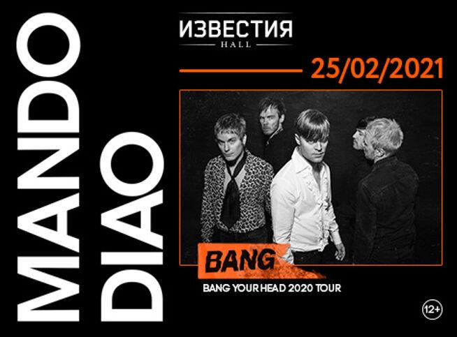 Концерт Mando Diao в Москве, 25 февраля 2021 г., Кз Известия-Hall