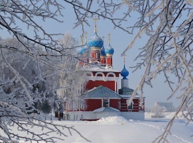 Углич – Мышкин в Санкт-Петербурге, 14 ноября 2020 г., Театр Желтый Квадрат