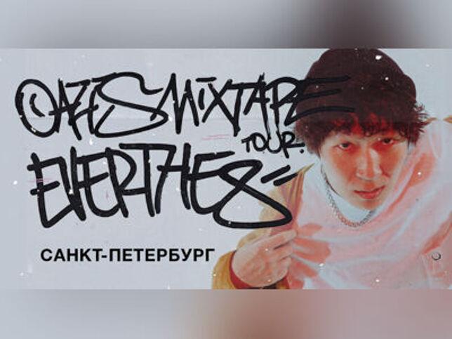 Концерт Everthe8 в Санкт-Петербурге, 8 апреля 2021 г., Opera Concert Club