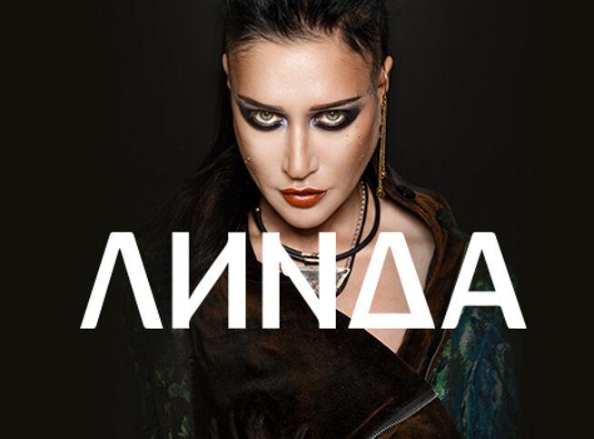 Концерт Линды в Москве, 26 сентября 2020 г., Grand Karaoke